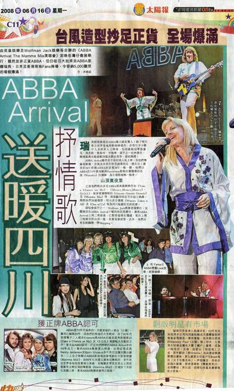 ARRIVAL HK Newspaper